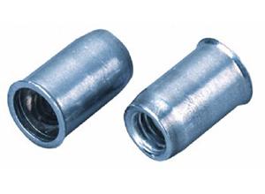 Aluminium Nutserts Roy Hopwood Fasteners